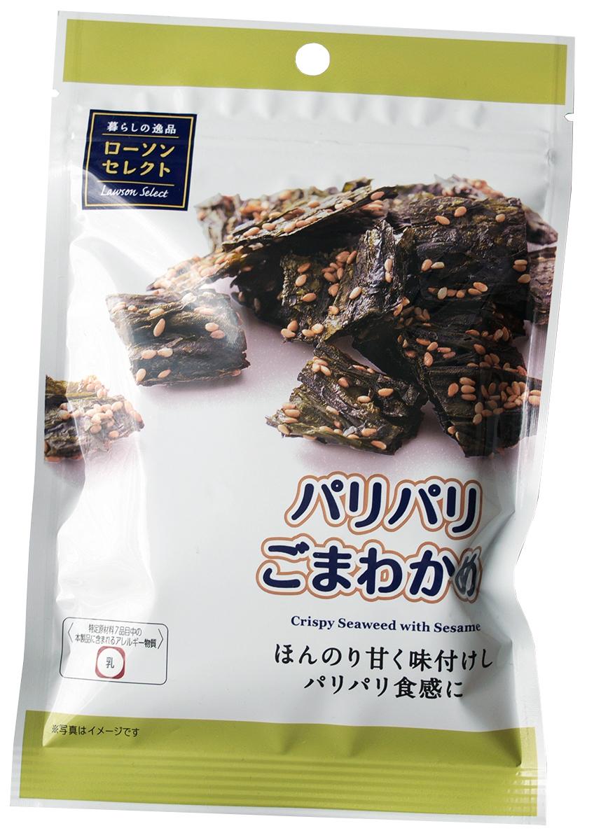 healthy seaweed snack