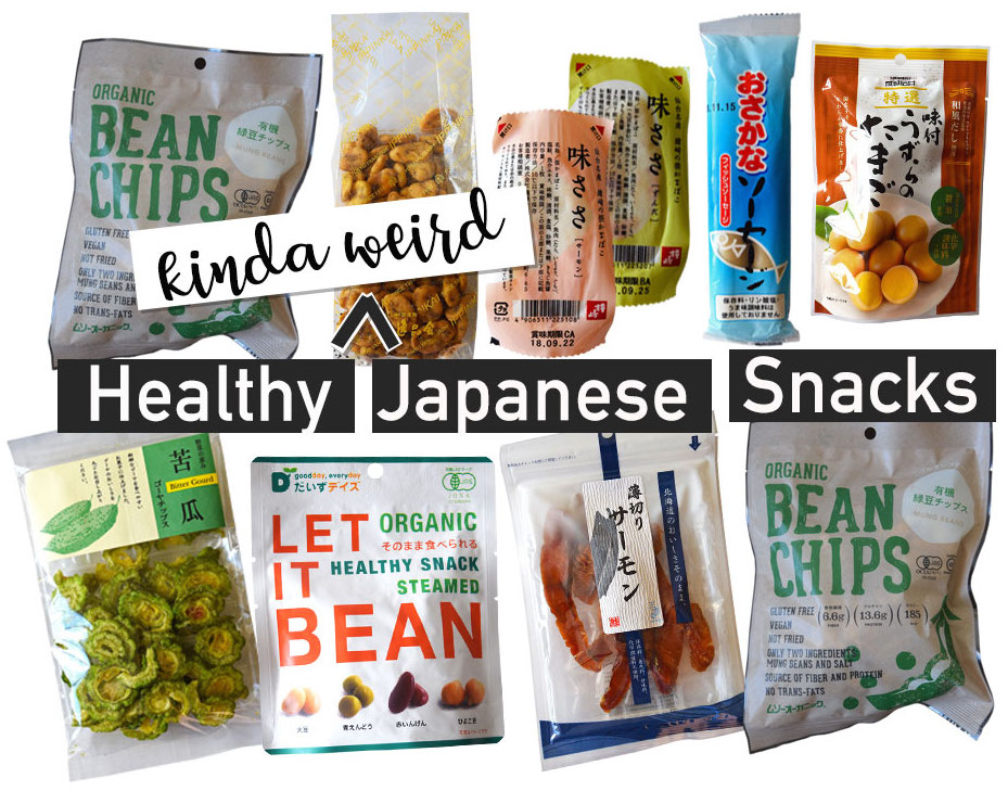 pea chips, healthy snacks Japan