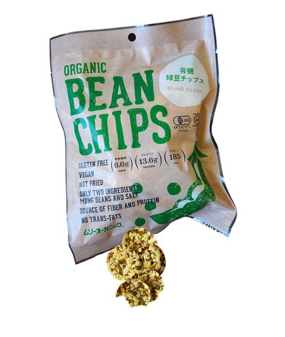 bean chips, healthy Japanese snacks