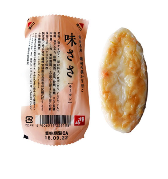 fish paste, healthy snack, protein
