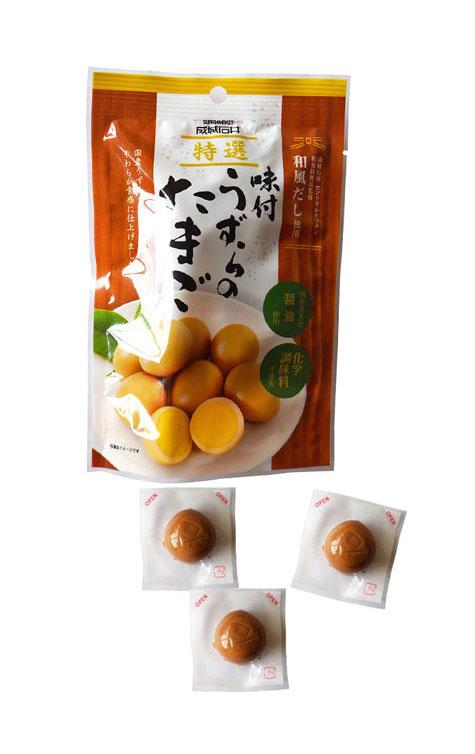 fish paste, healthy Japanese food