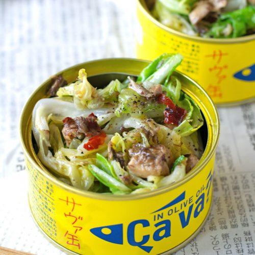 Japanese cabbage recipe