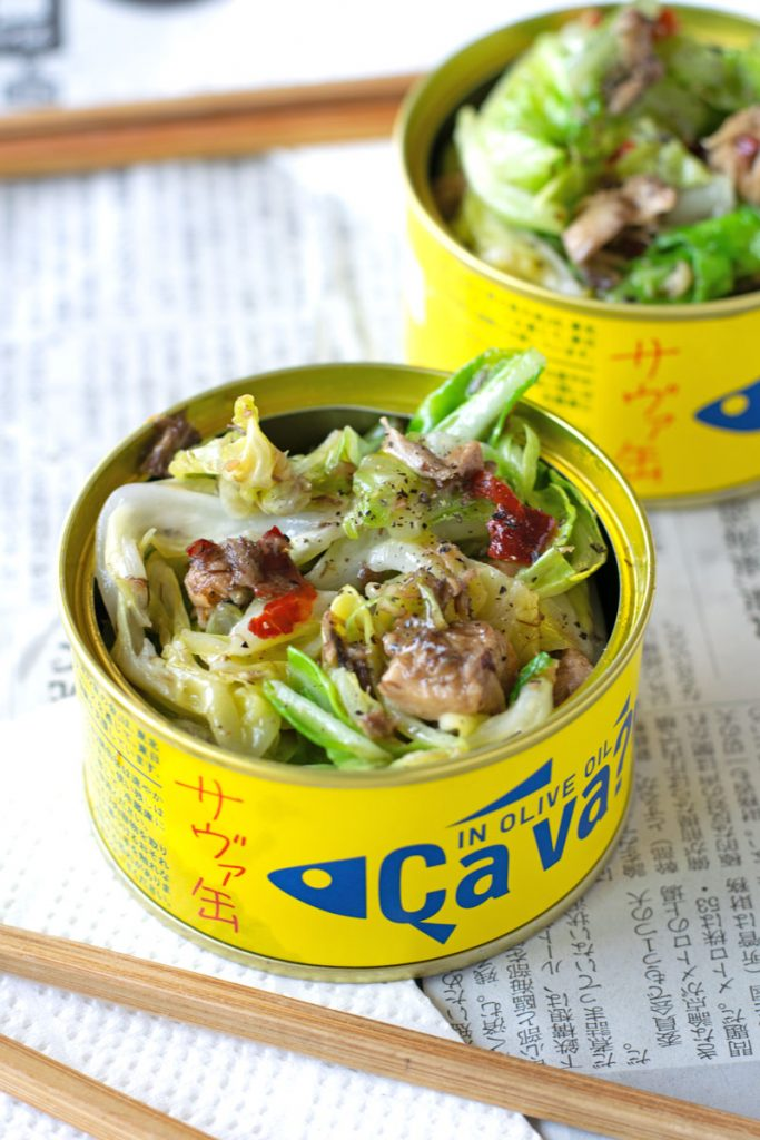 Japanese cabbage salad recipe in a tin can