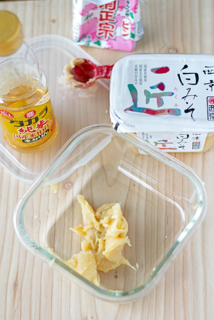 saikyo yaki ingredients